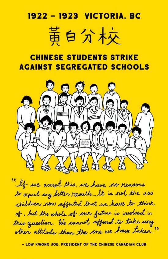Poster #29: Chinese Students Strike Against Segregated Schools
