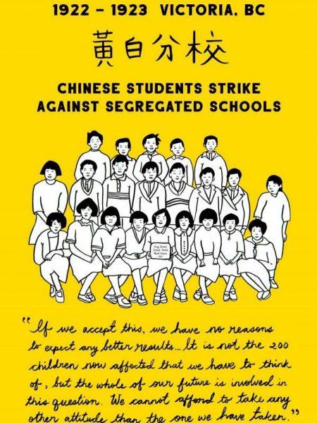 Chinese Student Strike