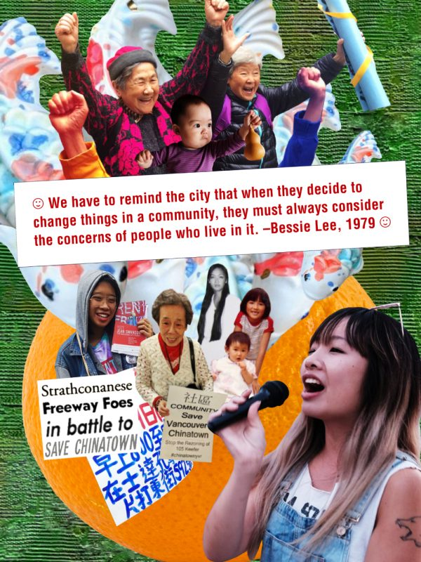 Poster #30: Intergenerational Resistance in Vancouver's Chinatown